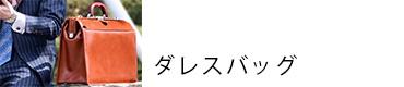 renew_06.jpg