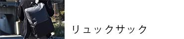 renew_05.jpg