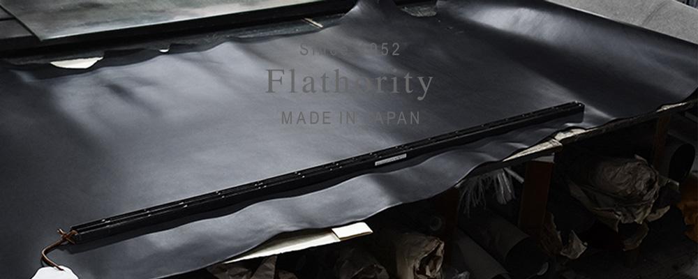 Flathority(フラソリティ)