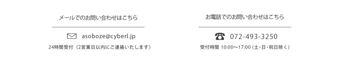 日本製の刻印ギフト、各種ノベルティなどご相談ください。
