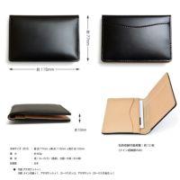AVECALDO 本革 名刺入れ 日本製 薄マチ コードバン メンズ AV-G144(化粧箱付)