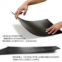 バッグ底板 厚さ 2.0mm 日本製 約50cm x 30cm