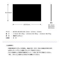 バッグ底板 厚さ 1.5mm 日本製 約50cm x 30cm