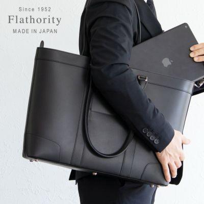 ビジネスバッグ トート メンズ ビジネス カバン 本革 日本製 B4 Flathority FA102