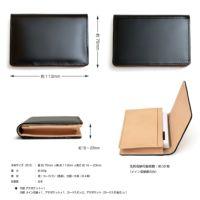 名刺入れ メンズ コードバン 本革 日本製 ビジネス AV-G145(化粧箱付)