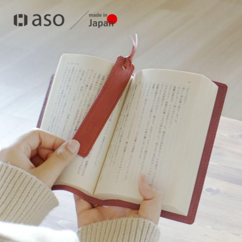 しおり ブックマーク 日本製 姫路レザー 本革 本 読書 ギフト ZE-V159 ポスト投函便送料無料