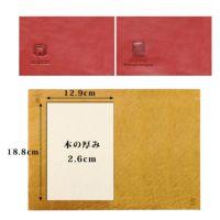 ◆アウトレット品◆changize(チェンガイズ) 本革 日本製 B4サイズ革 ヌメ革 レザー ブックカバー