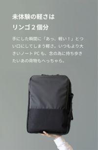 TOFTSACK タフトサック 2way ビジネスリュック 日本製 B4 耐水 軽量 ビジネスバッグ PC収納 メンズ ビジネス