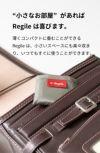 Regile レジル Sサイズ2枚セット エコバック メンズ 折りたたみ コンビニ 日本製 コーデュラ ze-v168s