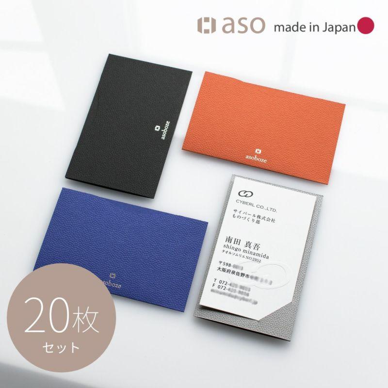 THE CARD JACKET ザ・カードジャケット 20枚セット sh-n175-20 ポスト投函便送料無料