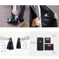 ポケットサイズのお役立ちギフト gs-s190-nam-si レジルMネイビー モノブラスシルバー エコバッグ 携帯用靴べら