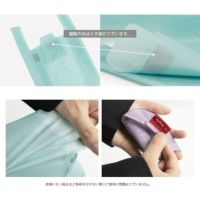 訳ありアウトレット Regile レジルMサイズ エコバッグ メンズ 日本製 折りたたみ コンビニ 袋 ZE-V168B ポスト投函便送料無料